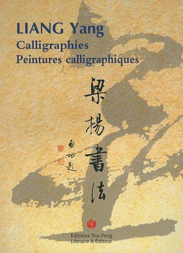 Calligraphies, peintures calligraphiques par Yang Liang