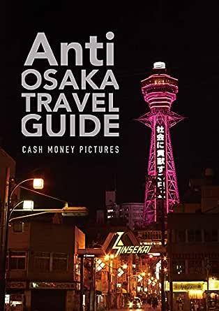 Money! Travel Edition