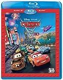 Cars 2 - 3d+2d+Bonus [Blu-ray]
