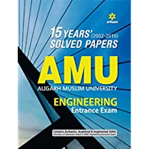 15 Years Solved Papers for AMU Engineering Entrance Exam 2017