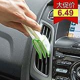 WEIAIXX Auto Reinigung Bürste Klimaanlage Steckdose Jalousien Pinsel Türen Und Windows Groove Fenster Slot Reinigungswerkzeug