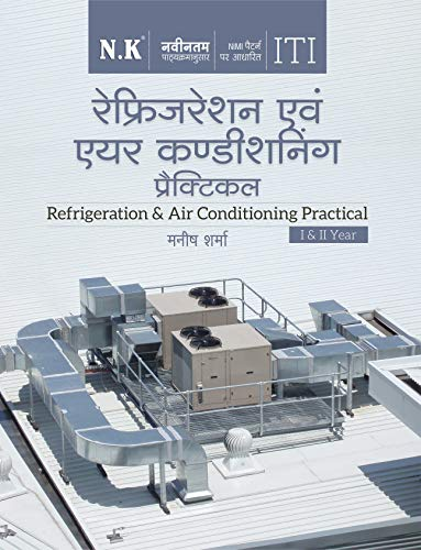 ITI Refrigeration & Air Conditioning Practical (I & II Year)