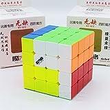 QiYi *WUQUE* - 4X4 Profi & Wettkampf Speed Cube Geschwindigkeitswürfel Magic Cube Zauberwürfel 3D Puzzle - STICKERLESS