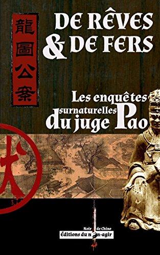 De rêves et de fers: Les enquêtes surnaturelles du juge Pao