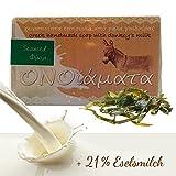 Eselsmilchseife mit Meeresalgen und Olivenöl 100 g, feuchtigkeitsspendende Naturseife Hand Made...