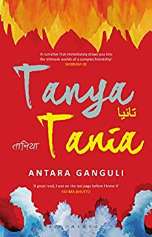 Tanya Tania by [Ganguli, Antara]