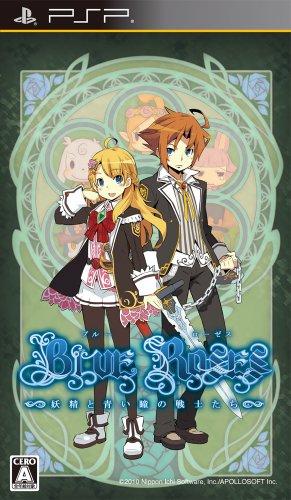 Blue Roses: Yousei to Aoi Hitomi no Senshitachi (japan import) Blue Rose Japan