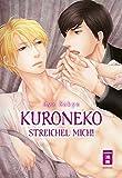 Kuroneko - Streichel mich! - Aya Sakyo