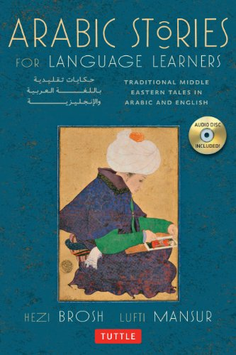 Arabic Stories/Anglais