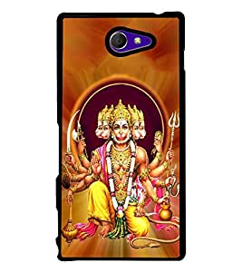 FUSON Lord Panchamukhi Hanuman Designer Back Case Cover for Sony Xperia M2 Dual :: Sony Xperia M2 Dual D2302