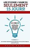 Lire et Ecrire l'arabe en seulement 15 jours!...