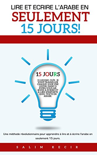 Lire et Ecrire l'arabe en seulement 15 jours!