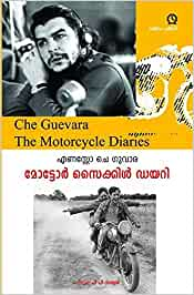 Buy motorcycle diaries malayalam book online at low prices in buy motorcycle diaries malayalam book online at low prices in india motorcycle diaries malayalam reviews ratings amazon fandeluxe Document