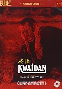 Kwaidan - Masters of Cinema series [DVD] [1964]
