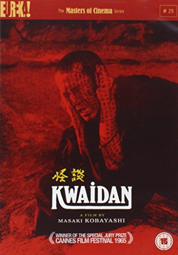Kwaidan - Masters Of Cinema [UK ...