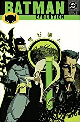 Batman: Evolution (No Man's Land) by Greg Rucka (2001-08-01)