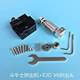 3D Drucker Full Metal Reprap Bulldog Kugel Fern Reichweite Extruder + E3D V6 Extrusion Kopf