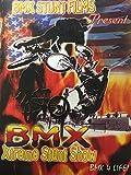 BMX: Xtreme Stunt Show [OV]