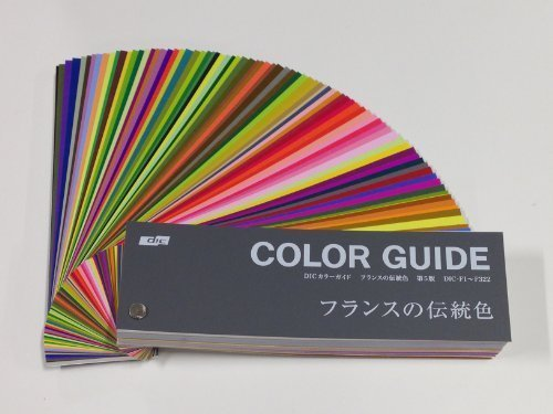 5th-edition-traditional-color-of-dic-france-japan-import