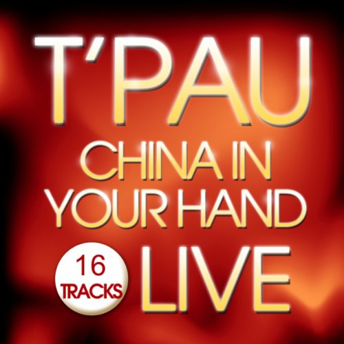 China In Your Hand