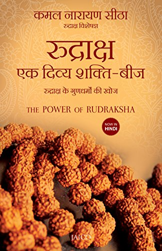 The Power Of Rudraksha Kamal Narayan Seetha Pdf