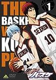 Kuroko No Baske 1 [DVD-AUDIO]