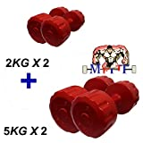 #2: MFITTCombo PVC RED Dumbell Set 2Kg-1pair +5Kg-1pair,