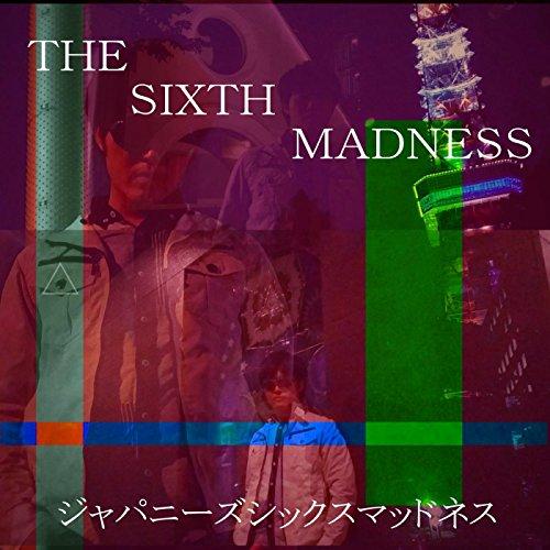 Ziyuu Eno Yokubou (J.S.M Mix) [Feat. DJ Saiji & Hiroki Aso] (Asos-mix)