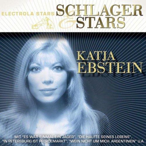 Katja Ebstein - ... Und Wenn Der Regen Fällt / Die Welt Braucht Liebe