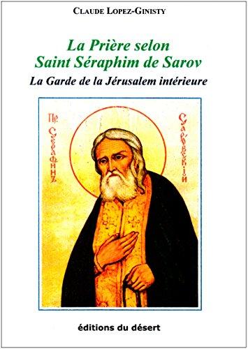 La Prière selon Saint Séraphim de Sarov: La Gard...
