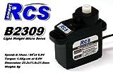 2x RCS Model B2309 9g RC High Speed & Torque R/C Hobby Micro Servo CA145