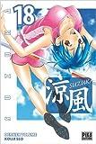 Suzuka Vol.18 de SEO Koji / SEO Kôji ( 19 mai 2010 ) - 19/05/2010