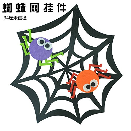 n Decoration - Halloween Cobwebs Hanging Decoration Strap Terror Fear Haunted House Toy Housekeeping Bar Open Air Outdoor Party (Hängen Spinnweben Für Halloween)