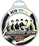 Li-Ning NS70 Premium Badminton String - Black
