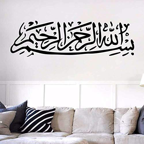 Wandtattoos Islamischen Muslimischen Arabischen Bismillah Koran Kalligraphie Kunst Wandaufkleber Wohnkultur Wohnzimmer 145X42 cm -