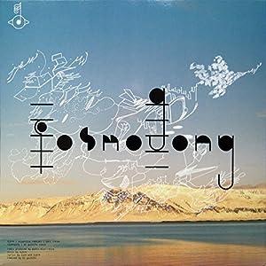 Björk - Biophilia Remixes - Part Three