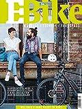E-Bike: Modelle- Technik- Fahrspaß. Mit Kaufberatung