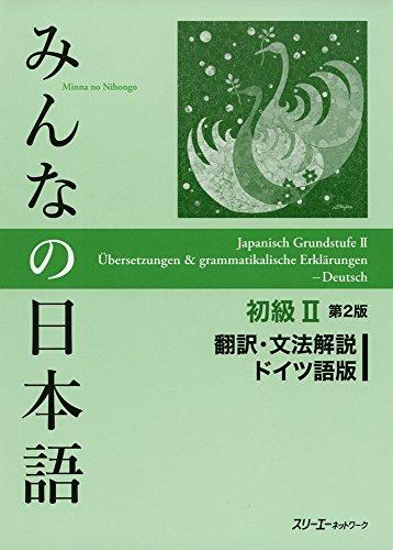 Minna no Nihongo: Second Edition Translation & Grammatical Notes 2 German: Übersetzungen und grammatikalische Erklärungen auf Deutsch, Anfänger 2