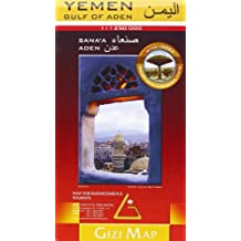 YEMEN (GULF OF ADEN) 1/1M25 (GEOGRAPHICAL)