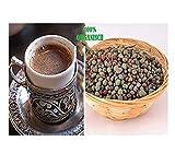Istanbulbazaar®200gr. Menengic Kaffee Pistazien Kaffee Menengic Kahvesi Citlembik 100% Organisch