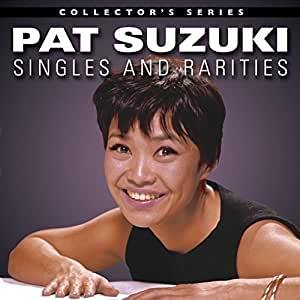 Singles and Rarities 1958-1967