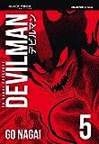 Devilman Vol.5