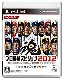 Jikkyou Powerful Pro Baseball 2012 (japan import)