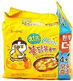 Best Ramen Noodles - Samyang Sapore del pollo Ramen formaggio caldo Review