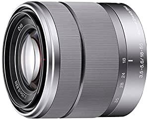 Sony SEL1855 E Mount - APS-C 18-55mm F3.5-5.6 Zoom Lens
