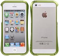 Avanto - Funda para iPhone 5 from AVANTO