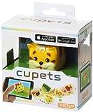 Giochi Preziosi 70187101 - Cupets Single Pack Katze Kit