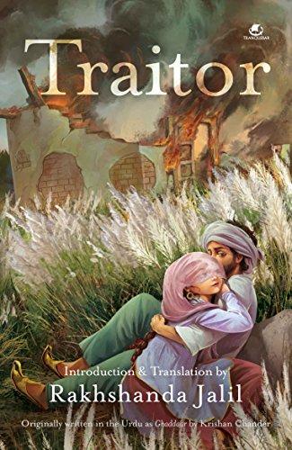 Traitor ebook rakshanda jalil amazon kindle store traitor by jalil rakshanda fandeluxe Ebook collections
