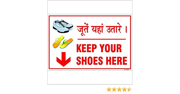 photo relating to Please Remove Your Shoes Sign Printable identified as SignageShop Continue to keep your sneakers below Indication