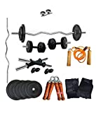 Aurion 18 kg home gym Set with 3ft curl + 14 Inch Dumbbell rods + Accessories